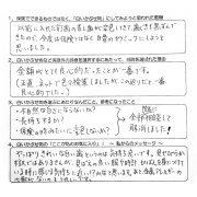 T.M様(40代男性・東京都世田谷区在住)